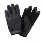 """Ръкавици """"Sprenger"""" дълги пръсти, черни"""